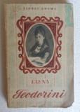 (C469) VIOREL COSMA - ELENA TEODORINI