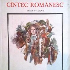Cantec romanesc (editie bilingva)