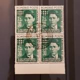 C. ZELEA CODREANU-1940-BLOC DE 4 CU STAMPILA IASI ORASUL MISCARII LEGIONARE