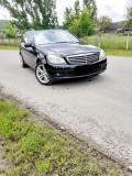 Mercedes C clas