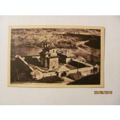 "CY - Ilustrata CORNET ARGES ""Manastirea"" necirculata retrogravura"