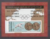 Yemen 1968 Sport Olympics Mexico Munich imperf. sheet MNH S.730