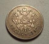 Rusia 1 Rubla 1897 Piesa Frumoasa, Europa