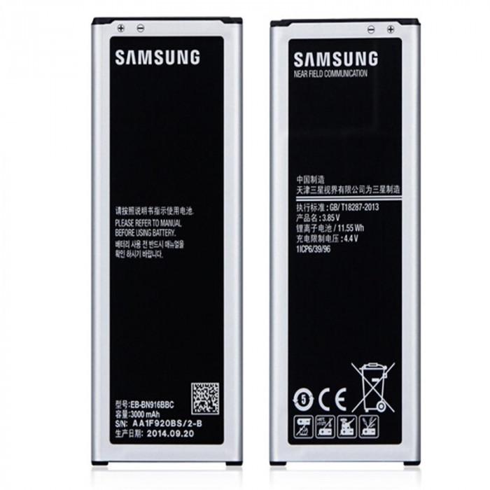 Acumulator Original SAMSUNG Galaxy Note Edge (3000 mAh) EB-BN915BBE
