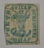 ROMANIA 1859 LP 6 b Cap de Bour 40 Parale, Nestampilat