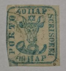 ROMANIA 1859 LP 6 b Cap de Bour 40 Parale foto