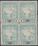 1925 Romania - Bloc de 4 timbre fiscale locale Fondul Zootehnic Cluj 2 Lei