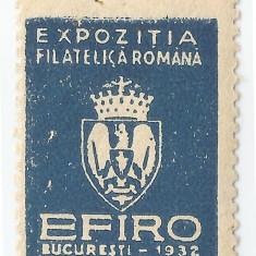 România, lot 43 timbre fiscale, Expoziția Filatelică EFIRO, MNH