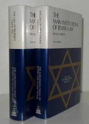 Principalele institutii ale legii evreiesti Iudaism-Evrei-Torah-Talmud foto