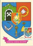 România, LP 928/1976, Stemele judeţelor (A-D), c.p. maximă, Caraş-Severin