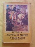 Istoria antică și medie a României - Manual pentru clasa a VIII-a, Ioan Câmpeanu