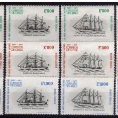 Chile, nave, corabii, 1975, MNH**