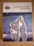 RWX SF - BPT 1307 - ANTOLOGIE DE FILOSOFIE ROMANEASCA - VOL IV - ED 1988