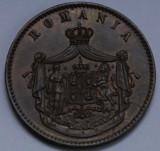Moneda romaneasca de 10 bani din anul 1867, Generic