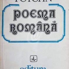 Poema romana (Ed. Albatros)