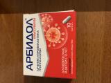 Arbidol 200 mg - produs original rusesc | arhiva Okazii.ro