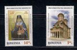 ROMANIA 2013 - ZIUA MARCII POSTALE ROMANESTI, MNH - LP 1988, Nestampilat