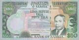 SAMOA █ bancnota █ 50 Tala █ 2006 █ P-36 █ UNC █ necirculata