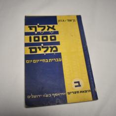 manual evreiesc  idis 1969