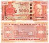 Paraguay 2010 - 5000 guaranies UNC