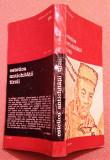 Cumpara ieftin Estetica antichitatii tarzii - V. V. Bicikov, Alta editura, 1984