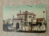 București- Expoziția 1906 - Pavilionul Închisorilor., Circulata, Fotografie