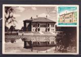 PALATUL MOGOSOAIA    CARTE POSTALA MAXIMA 1967 MONUMENTE  ISTORICE, Necirculata, Printata