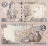 1997 (1 II), 1 pound (P-57) - Cipru