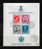 """ROMANIA 1939-PT.INZESTRAREA ARMATEI, BLOC.DANT.""""ZIUA MARINEI"""" MNH - LP 133-1"""