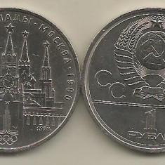 RUSIA URSS 1 RUBLA 1978  OLIMPIADA 1980 KREMLIN -EROARE CEAS  y 153.2  [1]  XF+