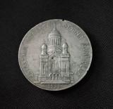Medalie 1933 - Catedrala ortodoxa romana din Cluj