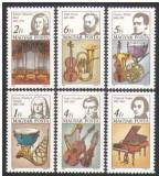 Ungaria, muzica, instrumente muzicale, compozitori, Bach, Chopin,  1985, MNH, Nestampilat