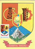 TSV - MAXIMA BACAU - STEMA JUDETULUI HERALDICA `78 STAMPILA 2