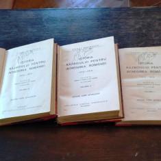 Istoria Razboiului pentru Intregirea Romaniei ed. a II-a - C. Kiritescu
