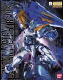 Gundam Astray Blue Frame Second Revise (MG) 1/100 (Model Kit)