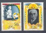 ARUBA 1994 COMITETUL OLIMPIC INTERNATIONAL, Nestampilat