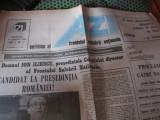 nr 1 an 1 an 1990 azi h 26