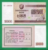 = COREA DE NORD – 10 000 WON - 2003 - UNC   =
