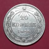 A5608 Rusia 20 kopecks kopeks 1923