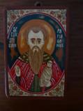 Iconita Sf Stelian