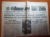 romania libera 24 mai 1988-articol orasul constanta si tehnoton iasi