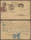 Switzerland 1894 Uprated postcard postal stationery Bern to Brussels DB.165