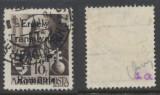 ROMANIA 1944 emisiunea Odorhei SG original 1P pe 18f P bucla in desaga stampilat