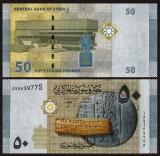Siria 2009 - 50 pounds UNC