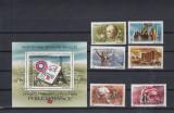 1989 LP 1226 LP 1227  EXPOZITIA FILATELICA MONDIALA PARIS  SERIE +COLITA   MNH