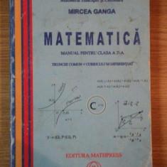 MATEMATICA , MANUAL PENTRU CLASA A X-A . TRUNCHI COMUN + CURRICULUM DIFERENTIAT de MIRCEA GANGA , 2005