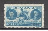 Romania.1943 3 ani de domnie regele Mihai I  ZR.72, Nestampilat