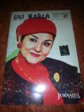 Gigi Marga Cd audio Muzica de Colectie Jurnalul National
