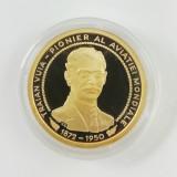 Medalie Traian Vuia - Pionier al Aviatiei Mondiale, emisa de Monetaria Statului