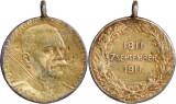 Medalie comemorativă Germania - 100 de ani de la nasterea lui Karl Anton, Europa